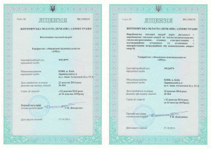 Permits for production and supply of thermal energy